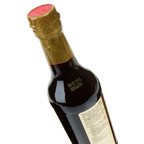Bottiglie in vetro per vini e distillati