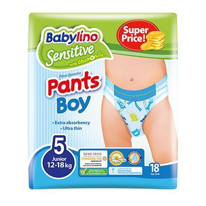Baby pants Babylino Pants Boy&Girl