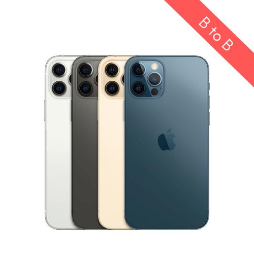 Iphone 12 Pro - Grossiste iPhone