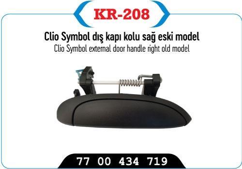 external door handle