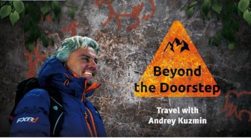 VOD. The series «Beyond Your Doorstep»
