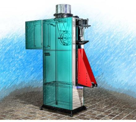 Дозатор за претегляне с ротационен подавач в клапанни торби
