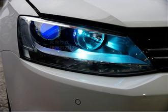 Volkswagon Performance Headlight--modified Vehicles