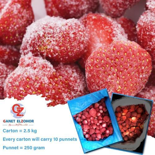 Fresas congeladas