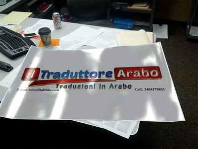 Traduzioni commerciali da e verso l'Arabo