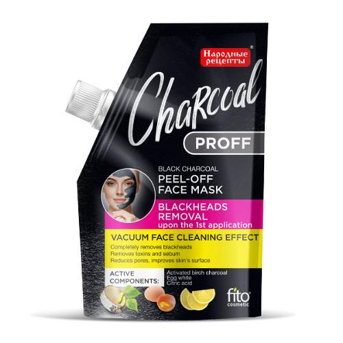 Blackheads Removal  Black Charcoal Peel-Off Mask