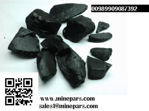 gilsonite lamp and  powder manufacturer
