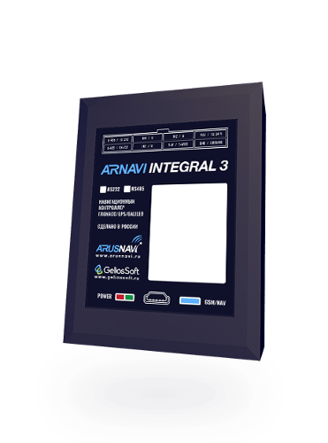 ARNAVI INTEGRAL 3