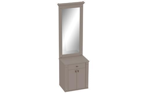"Cabinet With Mirror ""Lille-2"""