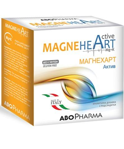 Magneheart Active
