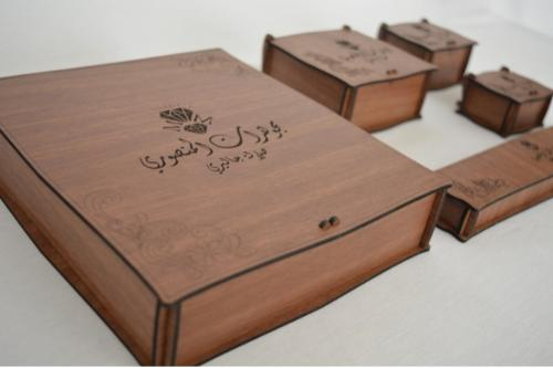 Wooden Box with Engraved Logo