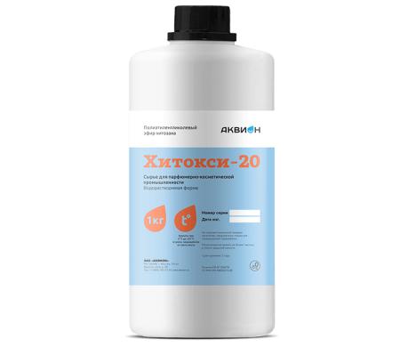 Chitoxi (Chitosan Polyethylene Glycol Ether)