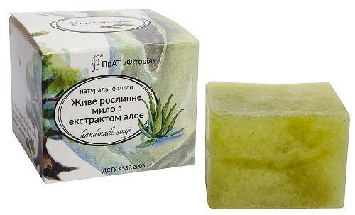 натуральное мыло ручной работы с экстрактом алоэ