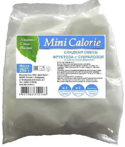 Sweet Mix Fructose & Sucralose 250 G