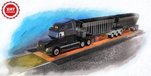 "Truck scales ""Hermes"""