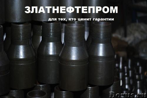 Переводники для бурильной колонны ГОСТ 7360-2015