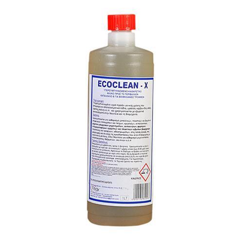 Απολιπαντικό-καθαριστικό ECOCLEAN-X