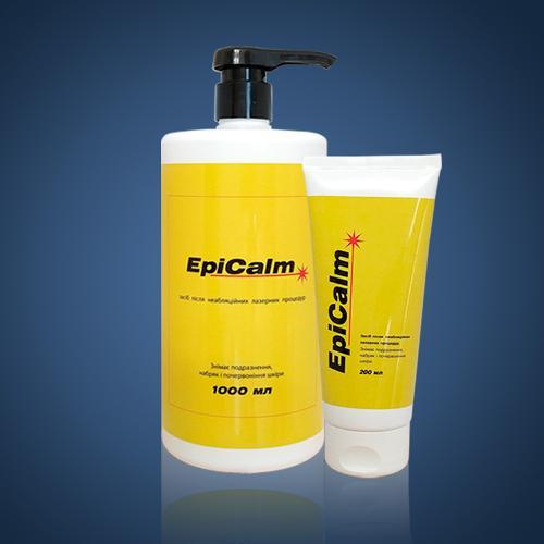 EpiCalm