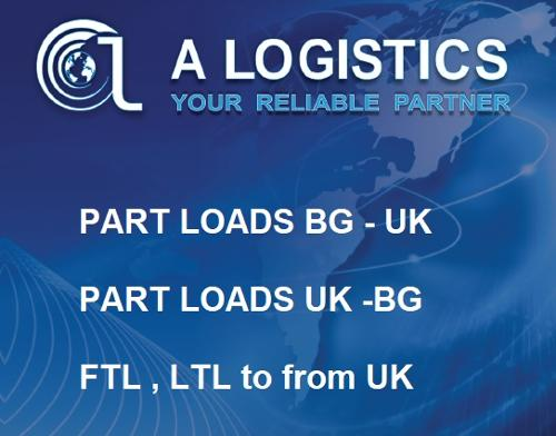 Groupages Bulgaria UK, Part loads UK to Bulgaria