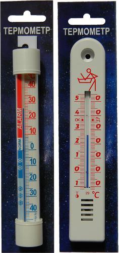 Термометры для холодильника, ванны.