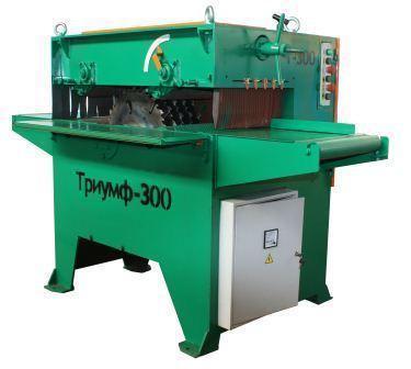 MULTIPLE DISK TRIUMPH 300 MACHINE