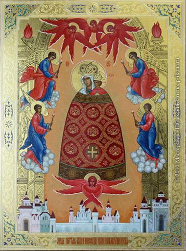 Theotokos Addition of Mind