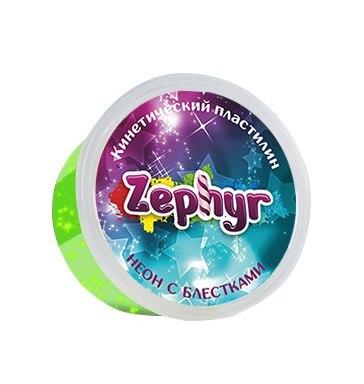 Kinetische Masse Zephir, glitzernd