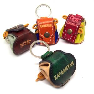 Leather Backpack Keychains