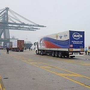 Multimodaltransporte