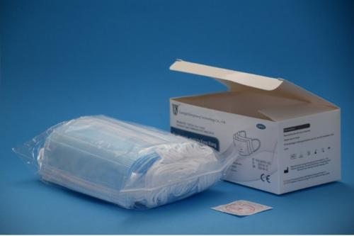 Medical disposable mask with CE certificate Type II (kx-10)