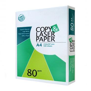 Laser Paper A4 80gsm
