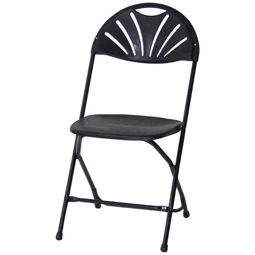Folding Chair Silex