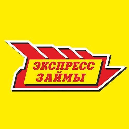 Малоизвестные и только открывшиеся МФО в Украине [список]