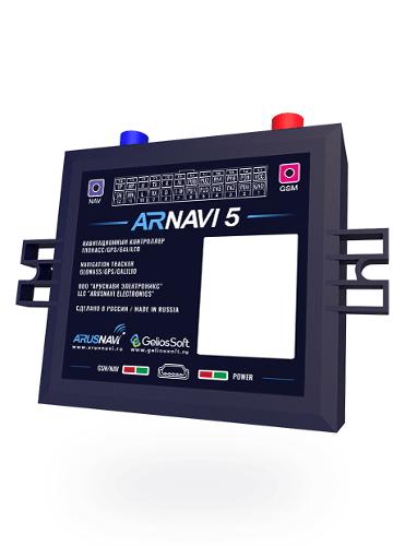 ARNAVI 5