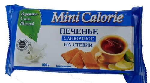 Cream Biscuits With Stevia 100 G