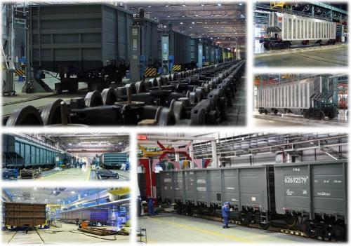 Вагоностроительный завод