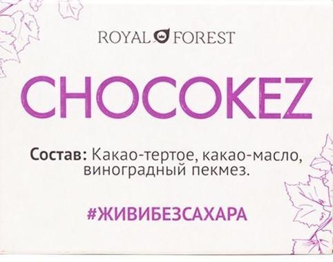 Chokokez