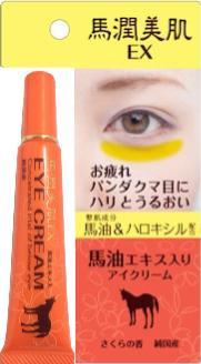 Eye Cream 18g