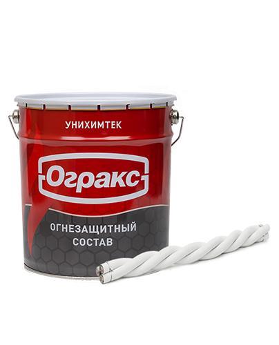 Ograx-v1
