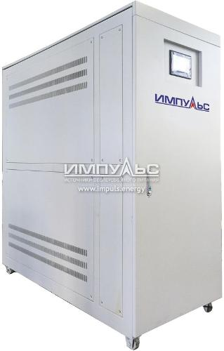 Voltage Stabilizer Impulse Psn3-1000