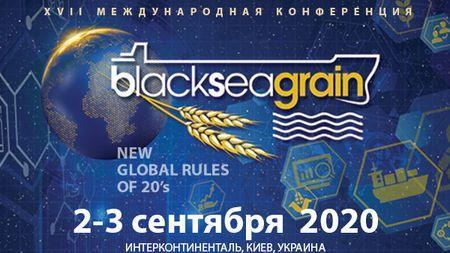 BLACK SEA GRAIN