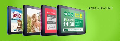 XDS-1078 10 MULTITOUCH-SIGNBOARD MIT LED-BARS