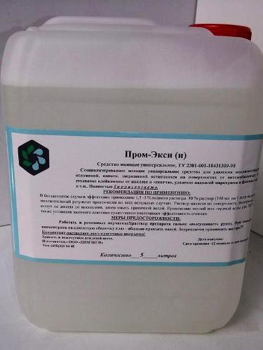 «Пром-Экси» - Средство для очистки поверхностей