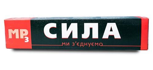 Сварочные электроды МР-3