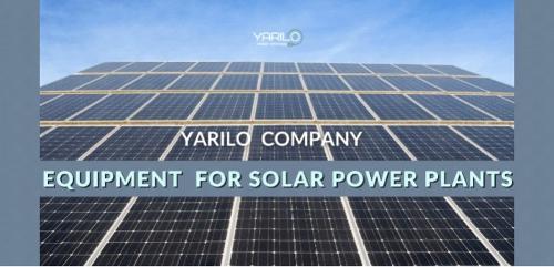 Солнечные станции для предприятий