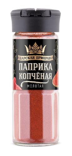 Ground smoked paprika