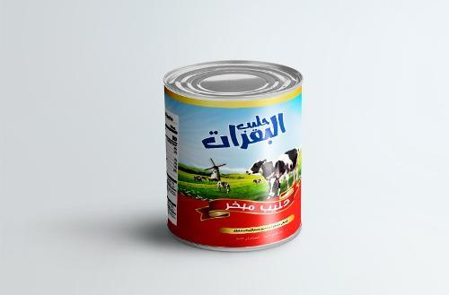 The Cows Milk - حليب البقرات
