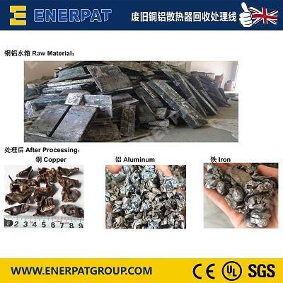 waste radiator crushing recycling line