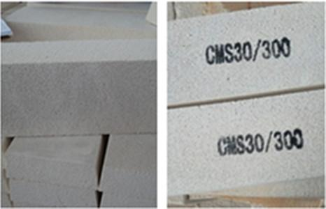 ASTM insulating bricks