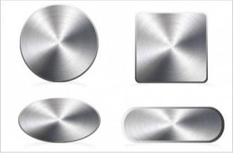 Disques Aluminium 1200 Aludis